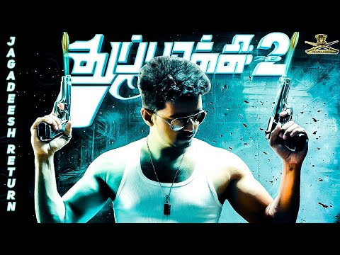 Breaking - Thalapathy 65 Music Director Update | V..