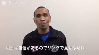 ボクシング亀田和毅協栄前日計量2017/03/09