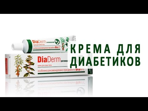 Крем от зуда кожи при сахарном диабете
