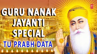 Guru Nanak Jayanti Special  I Supehit Collection of Punjabi Devotional Shabad Gurbani - Download this Video in MP3, M4A, WEBM, MP4, 3GP