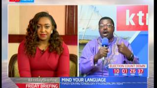 Mind your language [28/07/2017]