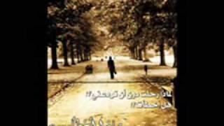 تحميل و مشاهدة Latifa Arfaoui / Jarh ElHawa - ALbum AlGhenwa 1997 MP3