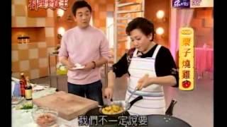 栗子燒雞食譜