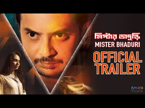 Mr.Bhaduri (Film Trailer)