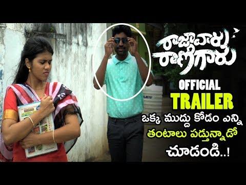 Raja Varu Rani Garu Movie Official Trailer || Latest Telugu Trailer 2019 || Movie Stories