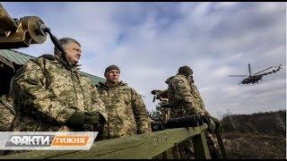 Боевые итоги: насколько изменилась и укрепилась украинская армия. Факти тижня, 30.12