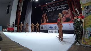 Фитнес Бикини до 165! Чемпионат Мурманской области по бодибилдингу и фитнесу 2018