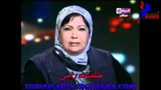 تحميل اغاني ايمان بكرى فى مباشر مع عمرو اديب MP3