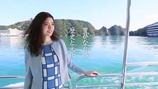 【那智勝浦町観光PR動画】和歌山県