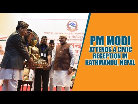 PM Modi Addresses a Civic Reception in Kathmandu, Nepal