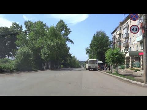 г. Котельнич. Кировская область