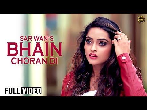 Bhain Choran Di  Sar Wan