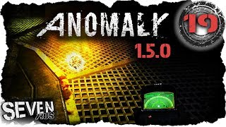 S.T.A.L.K.E.R. Anomaly 1.5.0 ☢ Обогатительная №1 (19)