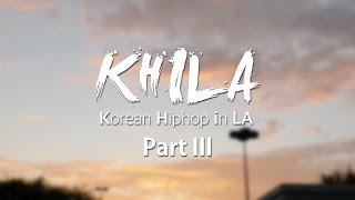[LE TV] 엘에이 속 한국 힙합 (KHILA - Korean Hiphop in LA) 다큐멘터리 3부