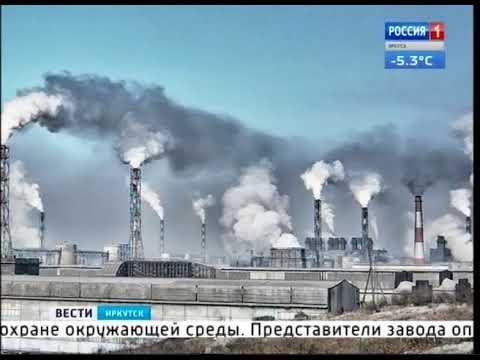 Выпуск «Вести-Иркутск» 14.03.2018 (18:40)