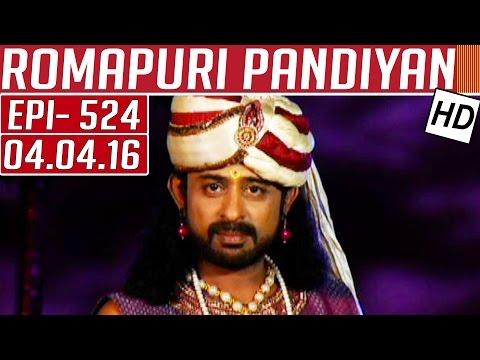 Romapuri-Pandiyan-Epi-524-Tamil-TV-Serial-04-04-2016-Kalaignar-TV