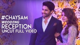 Chay Sam Wedding Reception Uncut Full Video | Naga Chaitanya, Samantha Akkineni Wedding Reception