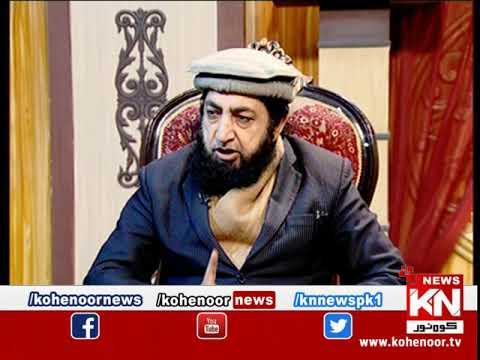 istakhara 15 January 2020 | Kohenoor News Pakistan
