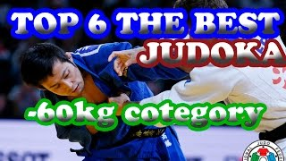 TOP 6 THE BEST JUDOKA -60 COTEGORY