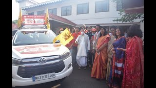 06.10.2021: Governor flags off State-wide Rally to promote blood donation;?>