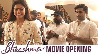 Actor Nithin New Movie Bheeshma Opening Video