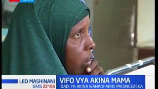 Vifo vya akina Mama vyazidi katika Kaunti ya Marsabit