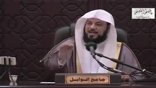 تحميل اغاني أروع المحاضرات محمد العريفي قصة معجزات الأنبياء MP3