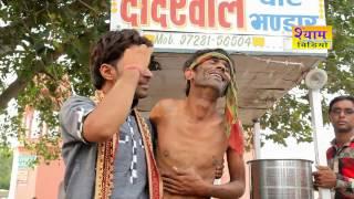 Dadi gori ki dhoom new dadi gori bhajan by Sukhveer Verma & Chotey Tosham