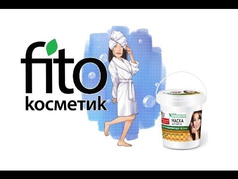 Маски для волос от Fito Косметик из серии «Народные рецепты»