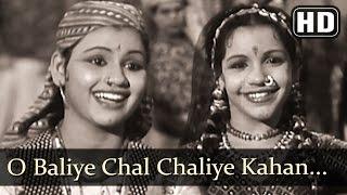 O Baliye Chal Chaliye Kahan (HD) - Azaad Songs - Sayee - Subbulakshmi - Meena Kumari