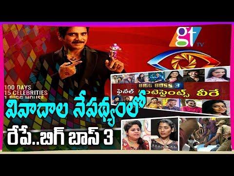 Download Bigg Boss 3 Telugu Host And Contestants Final List Reveals