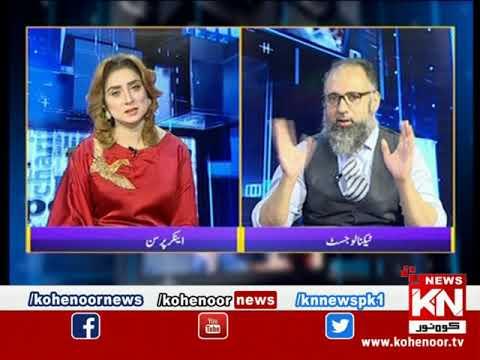 Kohenoor@9 With Dr Nabiha Ali Khan 21 October 2021 | Kohenoor News Pakistan