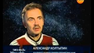 Территория заблуждений смотреть онлайн: Выпуск 16 (26.02.2013)