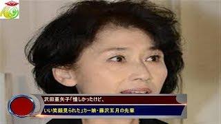 沢田亜矢子「惜しかったけど、いい笑顔見られた」カー娘・藤沢五月の先輩