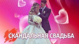 Роскошная свадьба внука Пугачевой вылилась в чудовищный скандал  (17.08.2017)