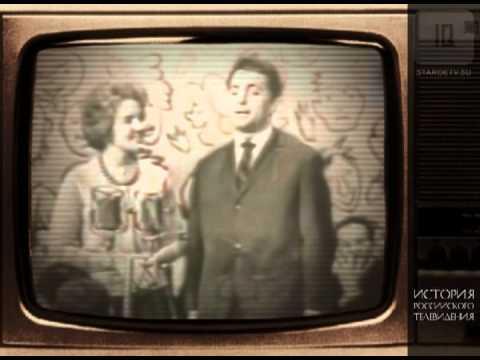История российского телевидения 1930-1969 (1 серия)