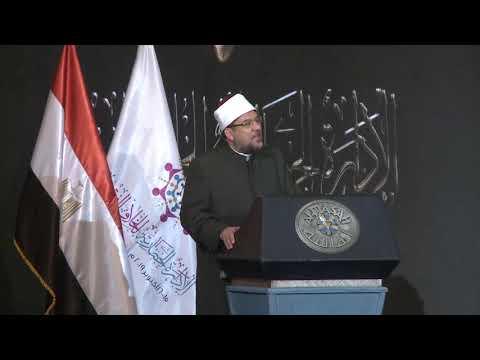كلمة رئيس الوزراء يلقيها نيابة عنه وزير الأوقاف دز محمد مختار جمعة