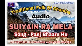 Lenin Audio Panj Bhare Ho Cba  Folk