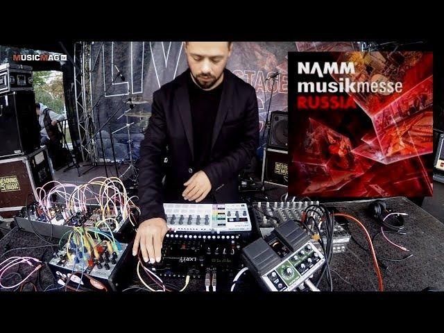 OTRO - интервью + LIVE (NAMM Musikmesse Russia 2018)