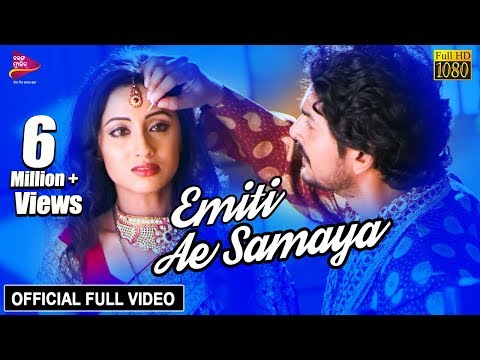 Emiti Ae Samaya | Full Video Song | Riya, Avisekh, Aman | Katha Deli Matha Chuin