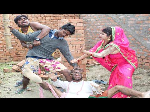 चिरकुटवा को झोंटा पकड़ कर गुंग बहिर ने किया पिटाई || Beedi Comedy chirkut Baba
