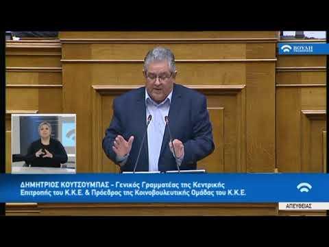 Δ.Κουτσούμπας(Γ.Γραμματέας Κ.Κ.Ε.)(Δευτερολογία)(Ψήφος εμπιστοσύνης στην Κυβέρνηση)(16/01/2019)