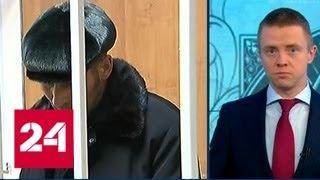 Тюменский авиадебош: откуда взялась теория заговора - Россия 24