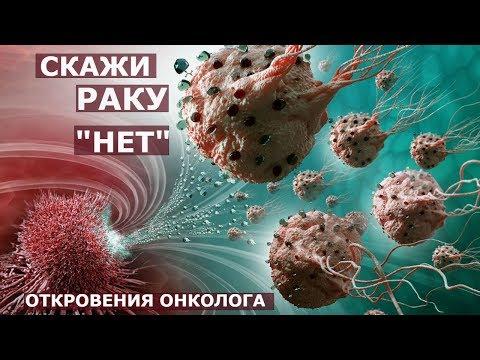 Как встать на бесплатную очередь на лечение гепатита с
