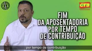 O Brasil não quer o fim da previdência pública