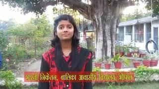 Whats the meaning of new year in hindu calendar - Download this Video in MP3, M4A, WEBM, MP4, 3GP