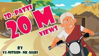 2D patti-animation short film