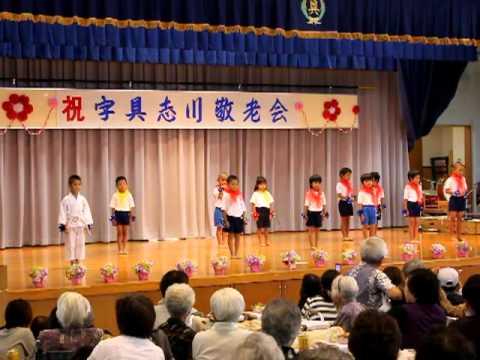 平成24年 字具志川公民館での具志川幼稚園お遊戯披露。