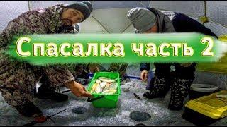 Капчагай речпорт рыбалка в декабре 2020г