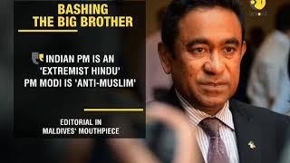 """India-bashing: India """"Biggest Enemy"""" of Maldives, states article"""